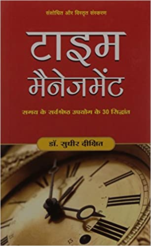 Best Motivational Books in Hindi for Students Success in Life